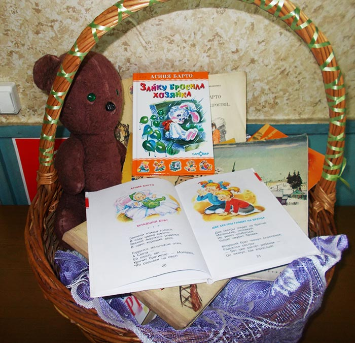 Игра-знакомство: «В страну детства к Агнии Барто» в Костинской сельской библиотеке
