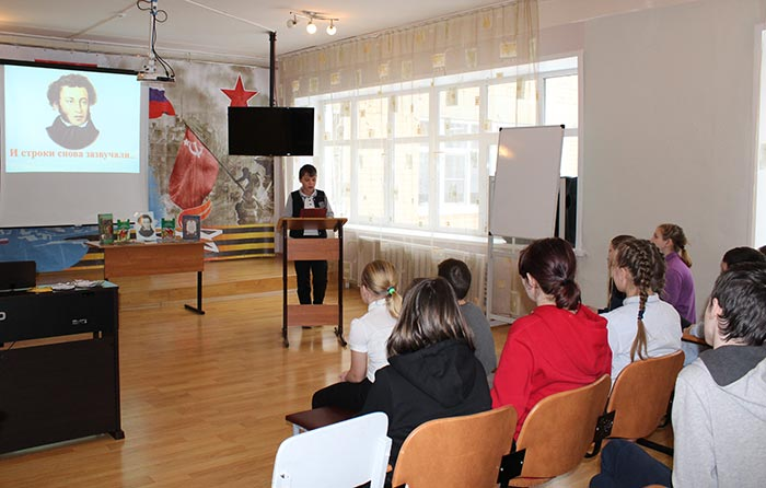 Литературная гостиная «Я вдохновенно Пушкина читаю»