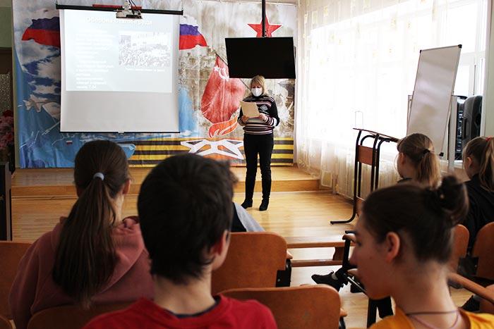 """Урок исторической памяти """"Нам подвиг Сталинграда не забыть"""""""