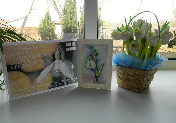 """Мастер – класс """"Акварельные открытки «Капельки весны»"""