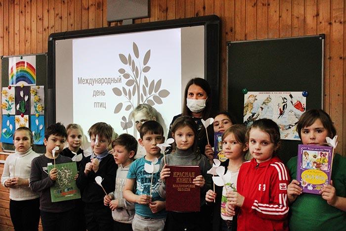 Экологический квест «Птичьи трели». Детский литературно–эстетический центр