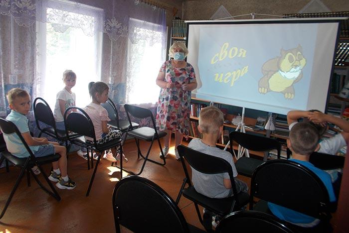 Интеллектуальная игра «Своя игра» в Костинской сельской библиотеке