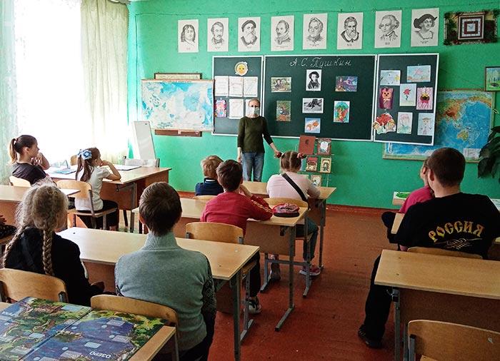 """Библиотечный урок-викторина """"Путешествие в страну """"Лукоморье"""""""