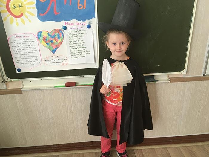 """Пушкинский день России """"Давайте Пушкина читать"""""""
