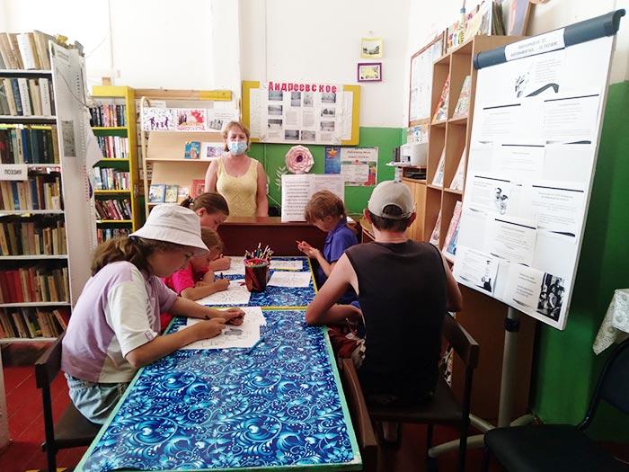 """Познавательная беседа """"Счастье там, где верность"""" в Пахомовской сельской библиотеке"""