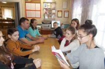 Акция «Всемирный День чтения вслух» в Костинской сельской библиотеке