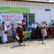 27 июля 2019 года 120-летний юбилей Караваевской сельской библиотеки