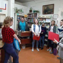 120 лет Караваевской сельской библиотеке