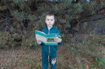Уличная акция «Читаем Бунина вслух». Костинская сельская библиотека