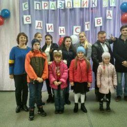 Мероприятие ко Дню народного единства «Сила России в единстве…»