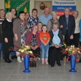 Мероприятие, посвящённое Дню народного единства в д. Крутово
