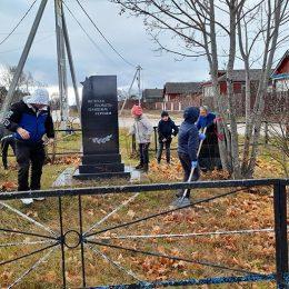 Крутовская сельская библиотека присоединилась к акции «Осенняя неделя добра»