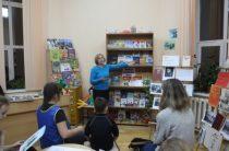 Книжная выставка «Новинки на книжной полке»