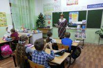Правовое занятие «С чего начинается Родина» для учащихся 2 класса МБОУ «Липенская ООШ»