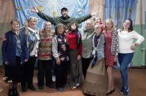 Праздничное мероприятие к Международному дню пожилого человека «Мои года…»