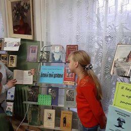 Книжная выставка «Мятежный гений вдохновенья»