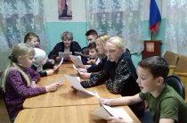 Конкурс чтецов «Представь себя актёром» в Караваевской сельской библиотеке
