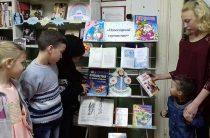 Книжная выставка «Новогодний серпантин» в Караваевской сельской библиотеке