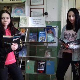 Книжная выставка ко дню памяти космонавта Ю. Гагарина «Сыны родной земли»