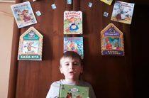 Голоднов Федор читает стихотворение «Книга-учитель, книга-наставник» Виктора Бокова