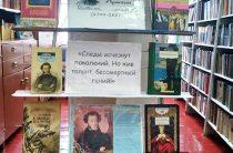 Познавательный час «Читаем Пушкина сегодня». Пахомовская сельская библиотека