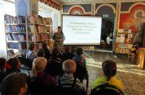 Литературные часы: писатель детства — Крылов
