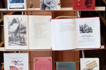 Выставка, посвященная 77-й годовщине со дня снятия блокады Ленинграда в Воспушинской сельской библиотеке