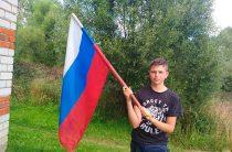 «Душа России в символах ее». Пахомовская сельская библиотека