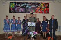 Праздничный концерт «Служу России»