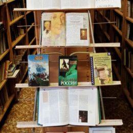 Книжно-иллюстративная выставка «Горжусь, что я русский». Воспушинская сельская библиотека