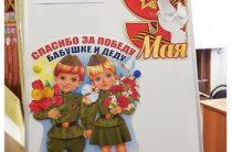 Выставка книг «В сердцах и книгах память о войне» в Пекшинской сельской библиотеке