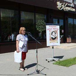 20 мая стартует районная интернет-акция «Читаем Пушкина вместе»