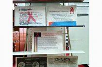 Познавательные мини-беседы у информационной выставки «Что такое ВИЧ?»