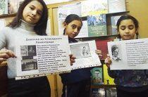 Патриотический час ко дню героя-антифашиста: «Дети войны» в Глубоковской сельской библиотеке