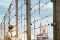 11 апреля — Международный день освобождения узников фашистских концлагерей