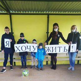 Детский литературно-эстетический центр принял участие в районной акции «Я хочу жить!»