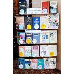 Выставка «Книги-юбиляры 2021 года» в Воспушинской сельской библиотеке