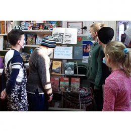 Познавательный час «Сталинградская битва» в Караваевской сельской библиотеке