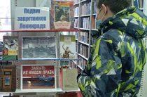 Книжно-иллюстративная выставка «Подвиг защитников Ленинграда» в Пахомовской сельской библиотеке