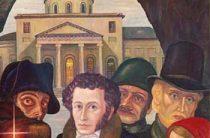 Храмы в жизни Пушкина