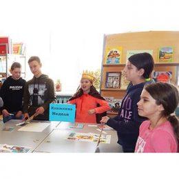Неделя детской книги в Головинский сельской библиотеке