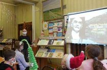 «Сказочные джунгли Редьярда Киплинга» — встреча юных читателей Пекшинской библиотеки