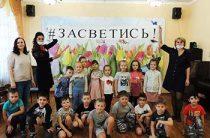 Районная акция «Я хочу жить!». Детский литературно-эстетический центр
