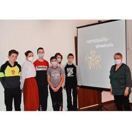 Урок-память «Чернобыль чёрная боль»