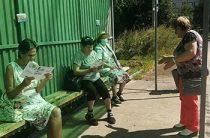 Встреча жителей г. Петушки в рамках Всероссийского фестиваля энергосбережения «Вместе Ярче»