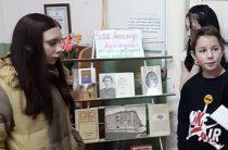 Обзор книжной выставки, которая была посвящена 140-летию со дня рождения поэта и драматурга А.А. Блока