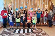 Школа юного пешехода «Для всех без исключения есть правила движения!»