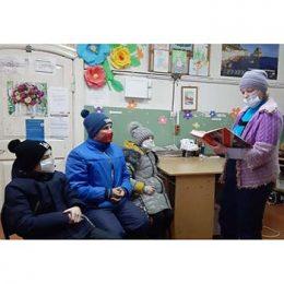 Познавательный час ко дню «Крещение Господне» в Караваевской сельской библиотеке