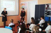 Акция «Засветись!» Детский литературно-эстетический центр