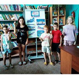 Патриотический час «Флаг России — гордость наша!» в Пекшинской сельской библиотеке